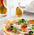Photo de la recette Pizza végétarienne